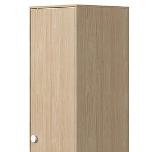Armoire 1 porte 202cm POPSICLE Flexa chêne-blanc