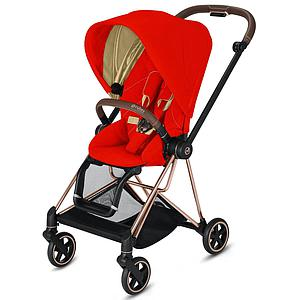 Assise-habillage poussette MIOS Cybex Autumn Gold-burnt red